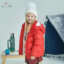 2dc3d71b5 cheap prices e9e6a e7cfa dave bella baby girls down jacket children ...