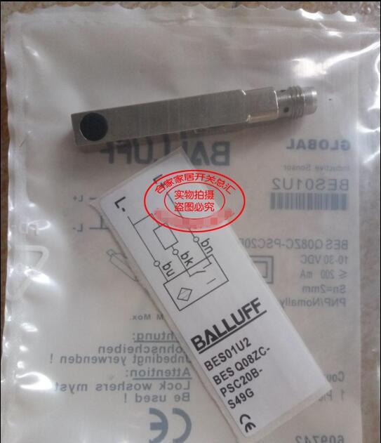 Original new 100% hot spot inductance sensor BES Q08MEC-POC15B-S49G BES03U0 quality assurance.Original new 100% hot spot inductance sensor BES Q08MEC-POC15B-S49G BES03U0 quality assurance.