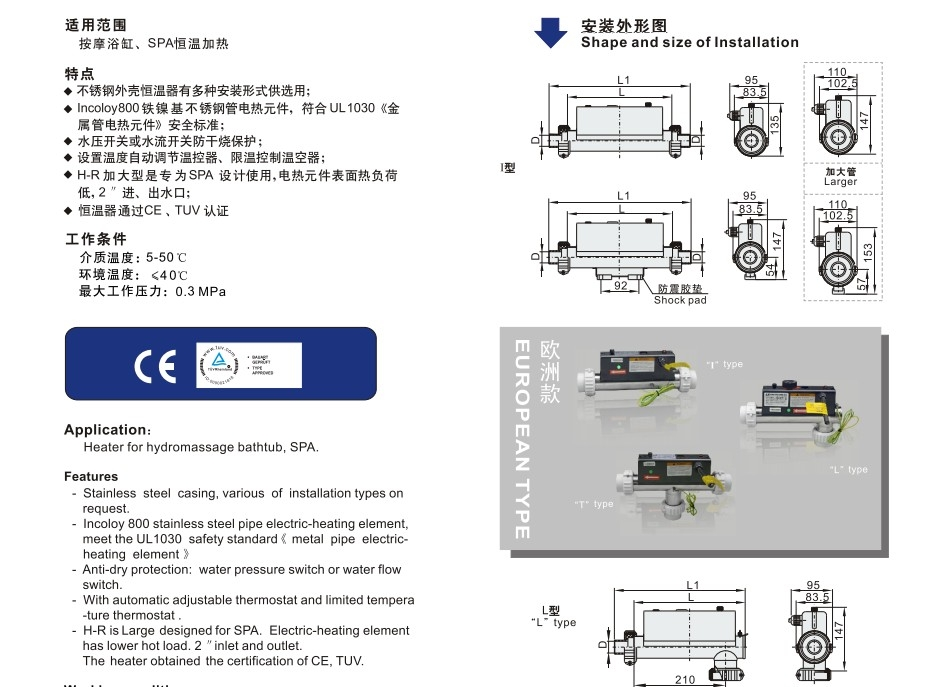chinese heater 3kw h30 r1 lx for whirlpool spa,electrical heater 3chinese heater 3kw h30 r1 lx for whirlpool spa,electrical heater 3 kw straight hot tub spa parts in electricity generation from home improvement on