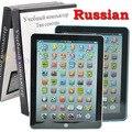 Língua russa Máquina de Aprendizagem Do Alfabeto Russo Tablet Brinquedo Educativo Para As Crianças Do Bebê Toque Computador Tablet Brinquedo Eletrônico