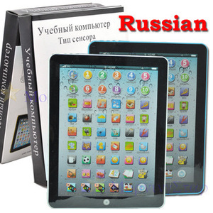 Russian Language Learning Machine Russian Alphabet Baby Tablet Educational Toy For Children Electronic Touch Tablet Computer Toy(China)
