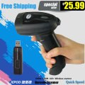JP-B2 Wireless Laser Barcode Scanner Long Range Cordless Bar Code Reader for POS