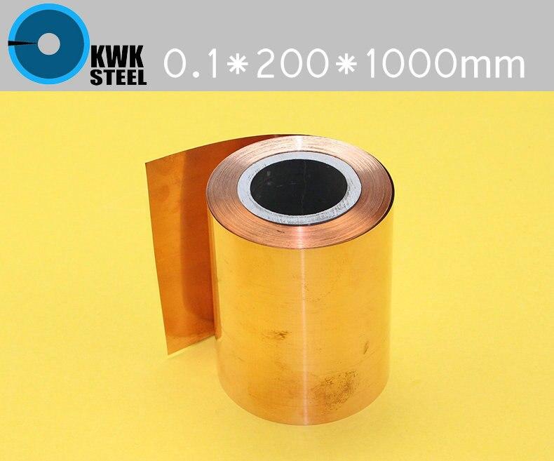 Copper Strips 0.1mm * 200mm * 1000mm Pure Cu Sheet  Plate High Precision Pure Copper Free Shipping