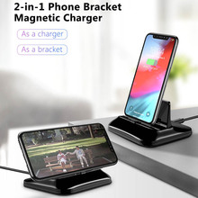 Mobile Phone Holder Magnetic Charger Desk Stand data line charging Universal for iPhone Andorid huawei