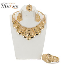 MUKUN 2017 High Quality Gold color Jewelry Set Nigerian Wedding African Beads Costume Jewelry Bracelet Earring Necklace Ring(China)