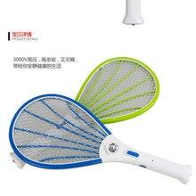 Наиболее Бесплатная доставка Fly Zapper Перезаряжаемые комаров мух убийца с свет вредителей Управление 220 В/30000 V