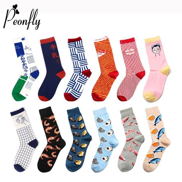 PEONFLY Men Colorful Striped Plaid Happy Cotton Socks Fashion Funny Printed Food Milk Seafood Pattern Male dress Long Warm Socks