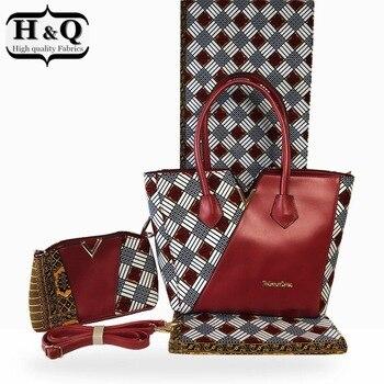 H & Q ホット販売 3 ピース/セットワックスバッグ、高品質女性のマッチング 6 ヤード本物のワックスとアフリカの綿生地のためのドレス