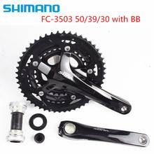 Shimano Sora 3503 Triple Crankset bike bicycle 3x9 speed crankset 50/39/30 Teeth with BB