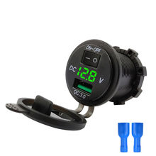 USB Quick Car Charger 12-24V Boat Motorcycle Adapter Outlet With On/Off Switch 6.20(China)