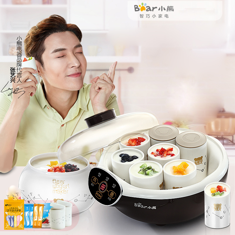 Bear SNJ-A15E1 Home Intelligent Sub-cup Constant Temperature Fermentation Rice Wine Natto Yogurt Machine Ceramic Liner 8 Cups purple yogurt makers rice wine natto machine household fully automatic yogurt glass sub cup liner multifunctional kitchen helper