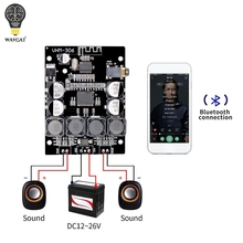 TPA3118 2x30W 9-26V DC Stereo audio Bluetooth 4.2 Digital power Amplifier Board diy Toys Model amplificador amplifiers D3-001
