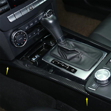 Yimaautotrims Inside Gear Shift Strip Cover Kit Trim Interior Mouldings Fit For Mercedes Benz C CLASS W204 C180 C200 2009 - 2014 yimaautotrims middle control gear shift multimedia cover trim interior mouldings fit for mercedes benz gle w166 2016 2017 2018