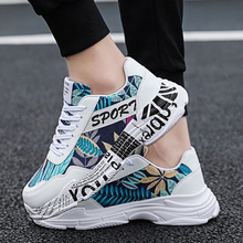 2019 Summer New Sport Running Sneakers  Outdoor Breathable Men Shoes Fashion Daddy Lace-Up For Adult zhq
