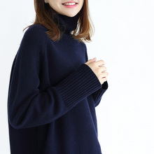 ผู้หญิง ฤดูหนาวใหม่แฟชั่นผ้าขนสัตว์ชนิดหนึ่งเสื้อกันหนาวผู้หญิง สบายๆคอสีทึบเสื้อกันหนาว high-end