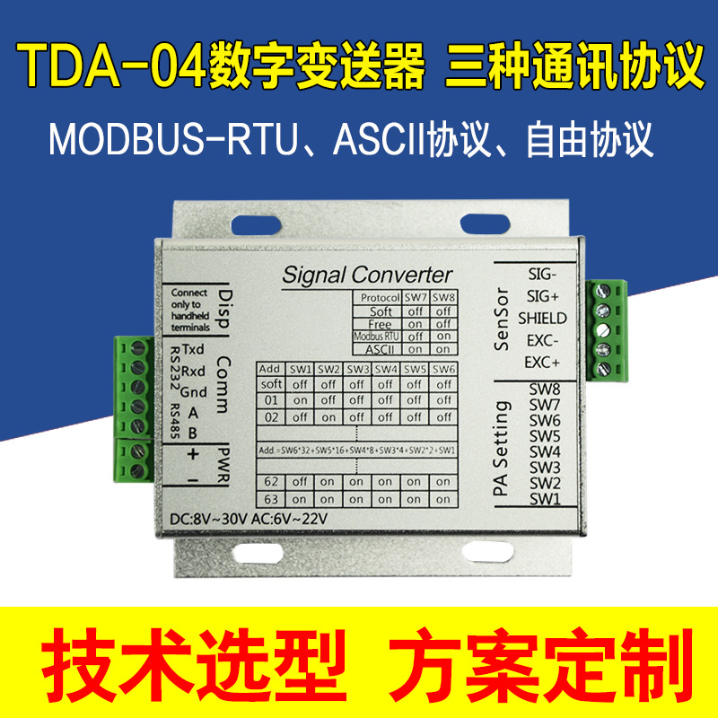 TDA-04 Weighing Transducer Signal Amplification Converter Weight Transmitter RS485/232 Module цена