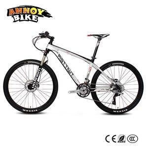 ANNOYBIKE 33/22 سرعة ألياف الكربون BMX دراجة TW9800 MTB الدراجة الجبلية 26