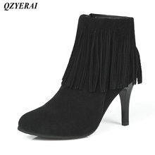 QZYERAI Europe ladies stiletto Martin boots womens boots fashionable womens shoes fringe leisure
