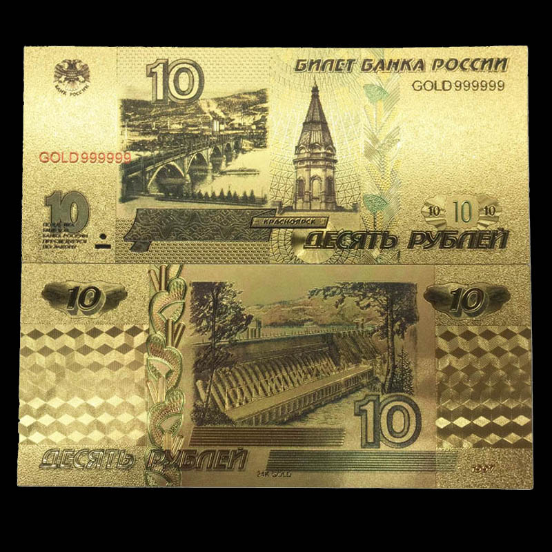 Gold Plated Banknote 200 Russian Rubles Foil Paper Money Dollar Art Crafts