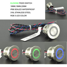 High operation time IP68 316L stainless steel Waterproof RGB 3 color piezo push switch (22mm,PS223P10YSS1RGB24T,Rohs,CE)