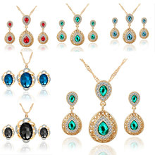 Fashion Elegant Austria Crystal Rhinestone Earrings+Necklace Statement Gold Plated Jewelry Sets Classic