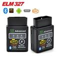 Bajo precio Coche HH OBD Auto V1.5 ELM327 Bluetooth OBD 2 OBD II Scan Tool elm 327 Escáner de Diagnóstico