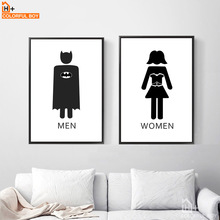 Buy  throom Home Decor Canvas Art Wall Pictures  online
