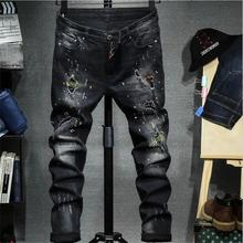 2017 new men jeans ripped afligido jeans Male Casual motociclista slim high quality fashion jeans men 1711