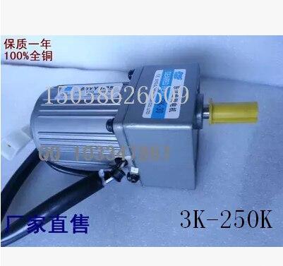 80YYJ25W micro AC gear motor speed motor motor 4GN-100 220v 25w 15w 220v micro reversible motor ac gear motor ac gear motor ac reversible motor ratio 200 1 output speed is 9 rpm 70mm