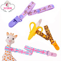 Baby Pacifier Clips Pacifier Holder Clip Attache Sucette Pacifiers Dummy Clip Feeding Soother Nipple Chain Holder For Nipples