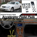 Car Accelerator Pedal Pad / Cover of Factory Sport Model Design / Drill Type Install For Benz E200 E220 E280 E300 E320 AT
