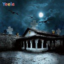 Фоны для фотосъемки yeele Хэллоуин Луна тыква фонари кресты