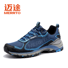 Brand MERRTO Mens Breathable Outdoor Trekking Shoes For Men Mesh Sports Hiking Shoes Sneakers For Men Outventure Senderismo