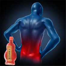 Amazing effect 1Pcs Cobra Venom Essential oil Back Body Massager Relaxation Herbal Plaster Pain Relief Patch Ointment