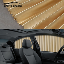 Full car 4 piece set new curtain sunshade summer universal sun block