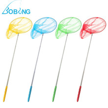 Extendable Fishing Butterfly Bug Insect Net Telescopic Comfortable Handle Pond Lake River Shrimp Small Fish Fishing Net for Kids