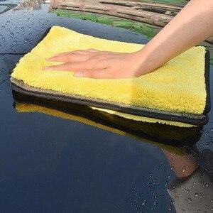 Image 2 - 2018 new 30 * 30 cm car wash microfiber towel for Hyundai ix35 iX45 iX25 i20 i30 Sonata,Verna,Solaris,Elantra,Accent,Veracruz