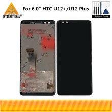 """6.0 """"Original AxisinternationalสำหรับHTC U12 +/U12 PlusจอแสดงผลLCD + Digitizerแผงสัมผัสสำหรับ 2880*1440 U12 Plus"""