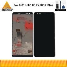 Axisinternational Original de 6,0 pulgadas para HTC U12 +/U12 Plus, pantalla LCD + Digitalizador de Panel táctil para pantalla 2880*1440 U12 Plus