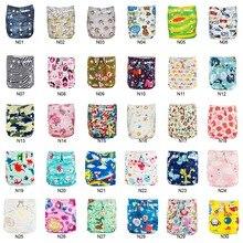 Babyland Diaper 20pcs +20pcs Microfiber Absorbents Insert For Pocket Nappy Washable Cloth Dipaer For 0-3 Kids