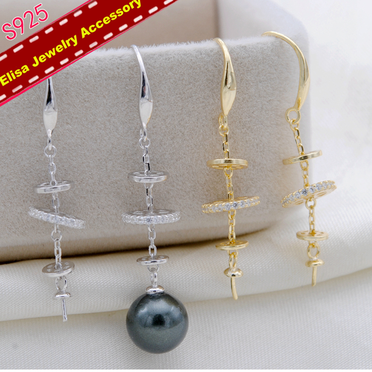 S925 Sterling Silver Drop Earrings Fittings Fashion Design Pearl Earrings Jewelry Accessory Silver Gold Color 3Pairs