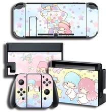 Защитная крышка, наклейка, Виниловая наклейка для консоли Nintendo Switch NS + контроллер + держатель стойки, наклейка с маленькими звездами s