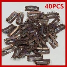 40 шт./лот u-образный коричневый зажим для наращивания волос парик утка 32 мм конский хвост держатель