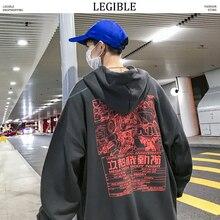 LEGGIBILE Degli Uomini Hip Hop di Stampa Con Cappuccio Felpe 2020 Mens di Autunno Harajuku Felpa Maschile Giapponese Streetwear Pullover di Skateboard