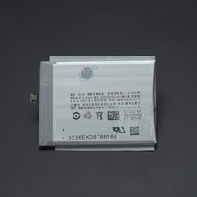 Meizu MX3 Battery 2400mah B030 Li-on Battery Replacement built-in For Meizu MX3 Cell Phone + Free Shipping чехлы накладки для телефонов кпк tourace meizu mx3 m353 m351