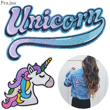 Prajna Motorcycle Unicorn Letter Patch Embroidered Flying Angel Wings Sequin Sew On Patches For Clothes Stripes Applique