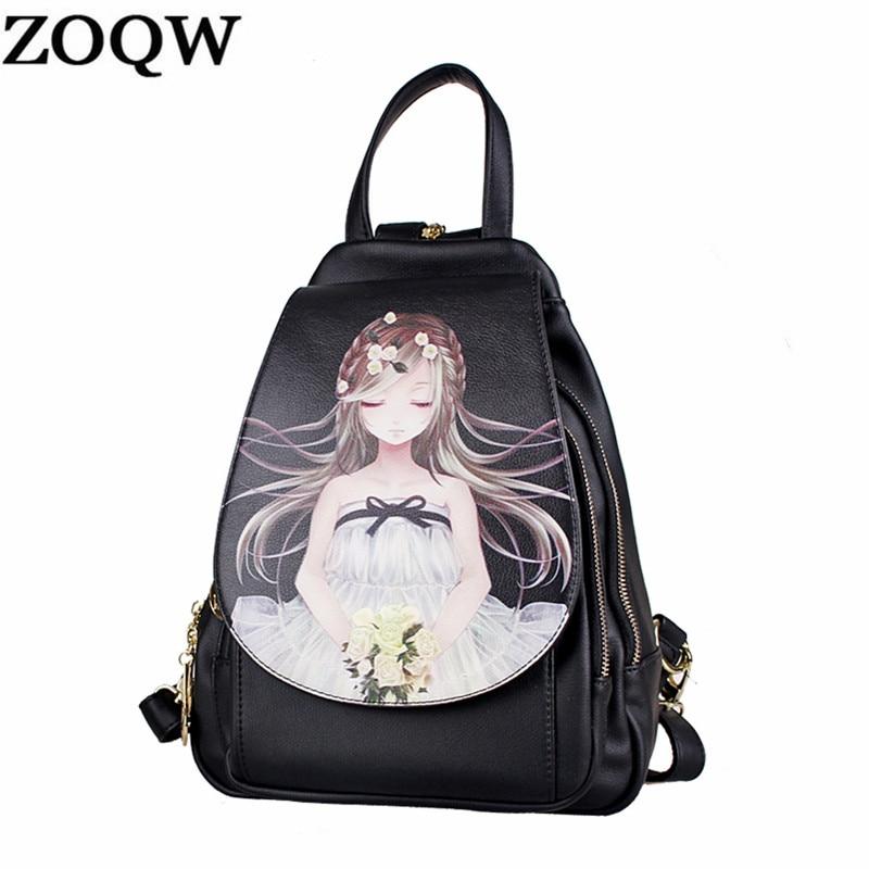 Zoqw New Arrive Korean Style Fashion Printing Pu Leather School Bags For Girls Women's Backpacks Female Travel Backpacks Lwl021