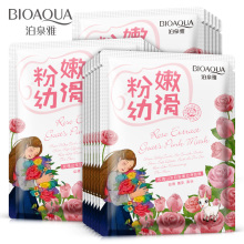10PCS Rose Goat Milk Powder Tender Young Slip Face Mask Paste Moisture Shrink Pores Shrink Pores Winter Skin Care Cosmetics