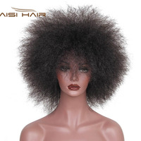 I's una peluca 6 Pulgadas 100 g/pcs Pelo Sintético Corto Kanekalon Rizado Afro Peluca Pelucas Mullidas para Las Mujeres Negras