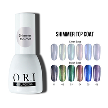 Fashion Function Gel Tempered Starry Polarization Seal Reinforced Primer Wash-Free Sealing Layer Exquisite Female Polish